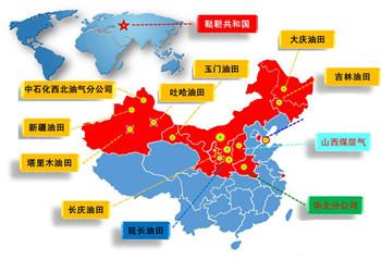 国内市场:中石油长庆油田,玉门油田,大庆油田,吉林油田,中石化华北分图片